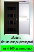 modern.png